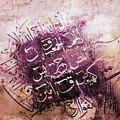 surah ikhlas Lohe Qurani  by Gull G