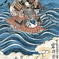 Taira Atsumori (1169-1184) by Granger