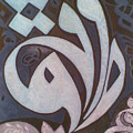 Tariq by Mutaz Mohammed alfateh