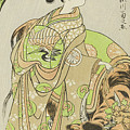 The Actor Segawa Kikunojo II As The Courtesan Maizuru In The Play Furisode Kisaragi Soga by Ippitsusai Buncho