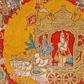 The Battle Of Kurukshetra by Indian School