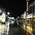 The Boardwalk At Night by Arlane Crump