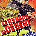 The Desert Fox  James Mason Theatrical Poster Number 2 1951 Color Added 2016 by David Lee Guss