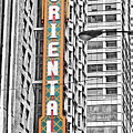The Ford Theater Marquee Sign Chicago Selective Coloring by Colleen Cornelius