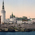 The Kremlin Towards The Place Rouge In Moscow - Russia - Ca 1900 by International  Images