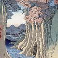 The monkey bridge in the Kai province by Hiroshige