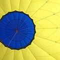 The Parachute by Nick Boren