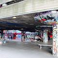 The Queen's Skatepark by Rasma Bertz