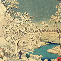The Taiko Bridge And The Yuhi Mound At Meguro, From The Hundred Famous Views Of Edo by Hiroshige