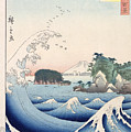 The Wave by Hiroshige