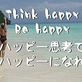 Think Happy Be Happy by Nobu Nihira
