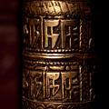 Tibetan Prayer Wheel by Patrick Klauss