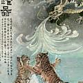 Tiger - 27 by River Han