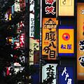 Tokyo By Night by Wilko Van de Kamp