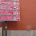 Toledo Street Sign by John Shiron