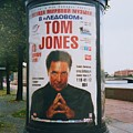 A Rare Collectible Poster Of Tom Jones In Russia by Marcus Dagan