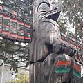 Totem by Les Polgar