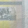 Tourist Dollars In Cuba by John Malone