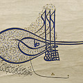 Tughra Of Suleiman The Magnificent by Ayhan Altun