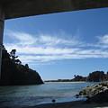 Under The Bridge by Cassandra Geernaert