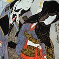 Utamaro: Lovers, 1797 by Granger