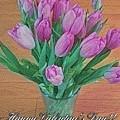 Valentine's Day by Nermine Hanna