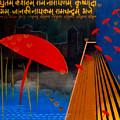 Varanasi Truelly Infinitive by Bharat Gothwal