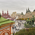 View Of Red Square In Moscow by Aleksandr Volkov