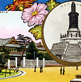 Vintage Japanese Art 10 by Hawaiian Legacy Archive - Printscapes