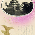 Vintage Japanese Art 27 by Hawaiian Legacy Archive - Printscapes