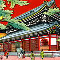 Vintage Japanese Art 4 by Hawaiian Legacy Archive - Printscapes