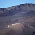 Volcanic Cinder Cones In Haleakala by Rich Reid