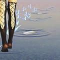 Walk On Water by Melissa Hutchings