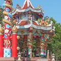 Wat Pa Neramit Mae Taeng Chinese Shrine Dthcm2062 by Gerry Gantt
