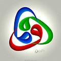 Waw Thuluth by Abdulsamie Salem