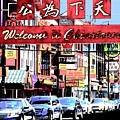 Welcome To Chinatown Sign Red by Marianne Dow