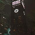 William Seward And Met Life Tower by Ken Lerner