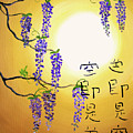 Wisteria With Heart Sutra by Laura Iverson