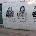 Women For Freedom by Munir Alawi