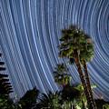 Wonky Star Trails by Philip Cruden