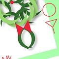 Wreath by Mary Jo Hopton