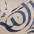 Ya Allah With 99 Names Of God by Faraz Khan