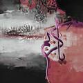 Ya Kareem 03 by Gull G