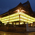 Yasaka Shrine by Mason Del Rosario