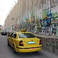 Yellow Cab by Munir Alawi