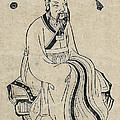 Yellow Emperor, Legendary Chinese by Wellcome Images
