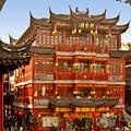 Yuyuan - A Bizarre Bazaar by Christine Till