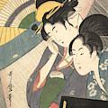 Geisha And Attendant On A Rainy Night by Kitagawa Utamaro