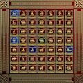 Standards Of Roman Imperial Legions - Legionum Romani Imperii Insignia by Serge Averbukh