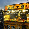 Street Vendor Cooks Grilled Squid by Yali Shi